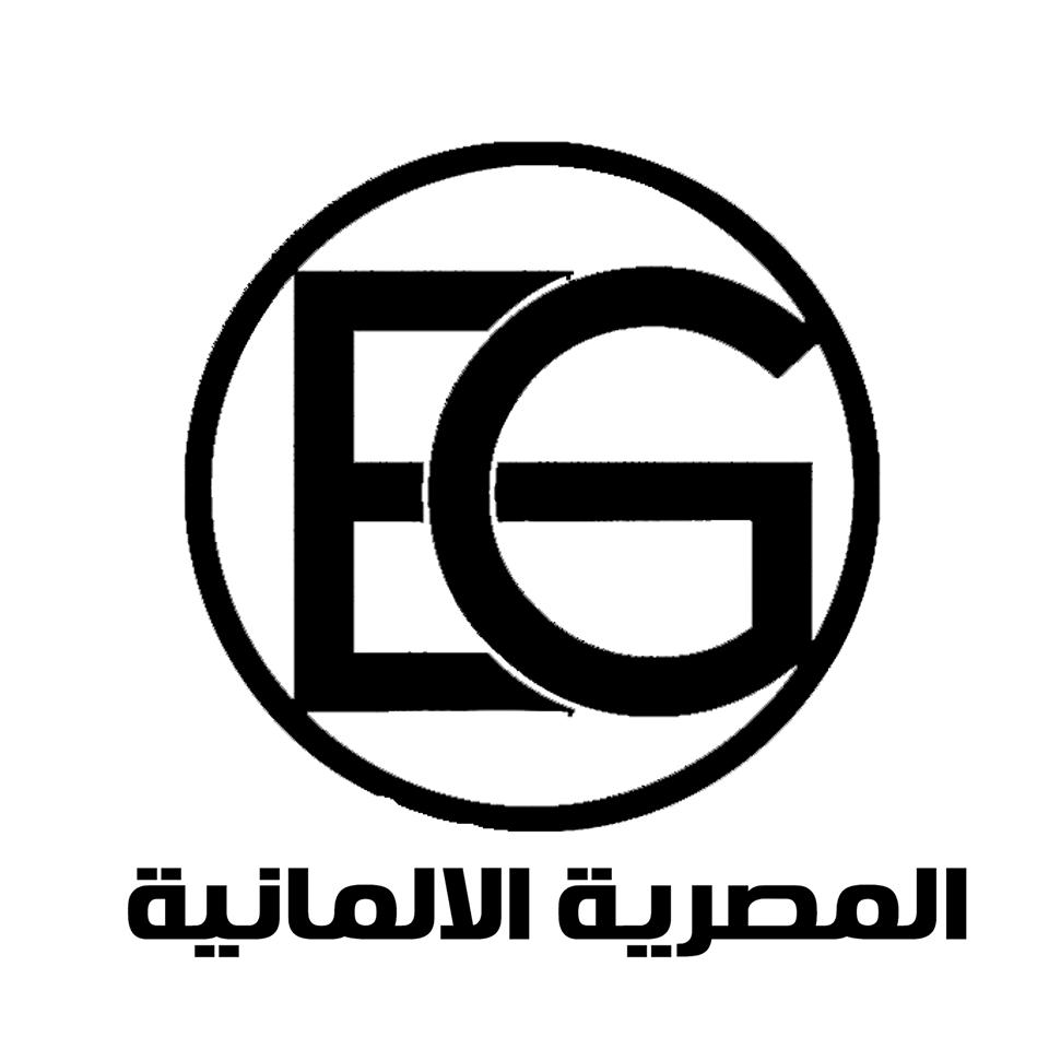 لوجو المصريه الالمانيه لإبادة الحشرات والقوارض