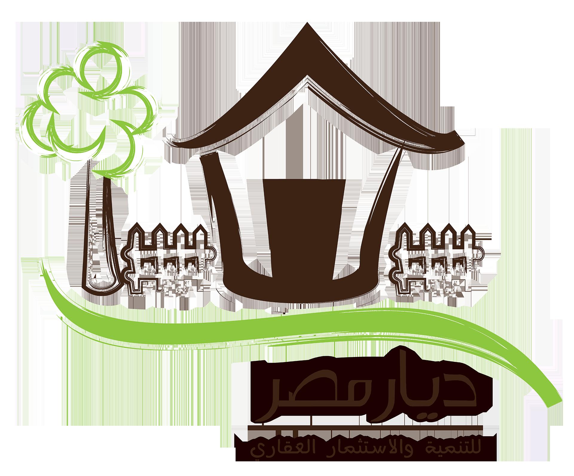 لوجو ديار مصر للتنمية والاستثمار العقاري