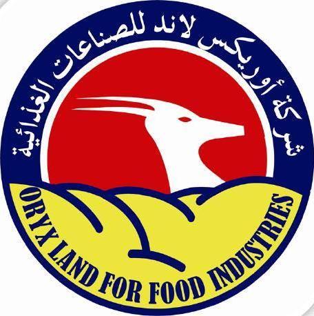 لوجو اوريكس لاند للصناعات الغذائية