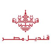 لوجو قنديل مصر