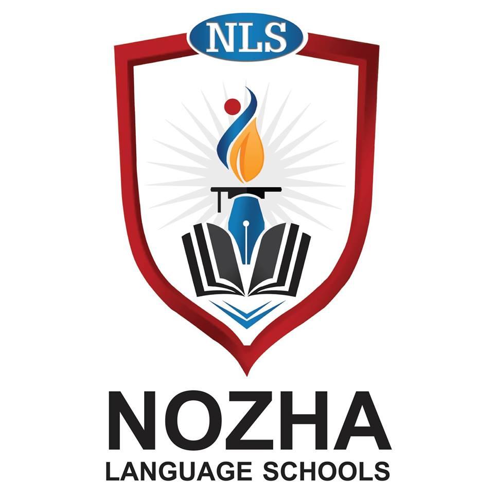 لوجو مدارس النزهة للغات