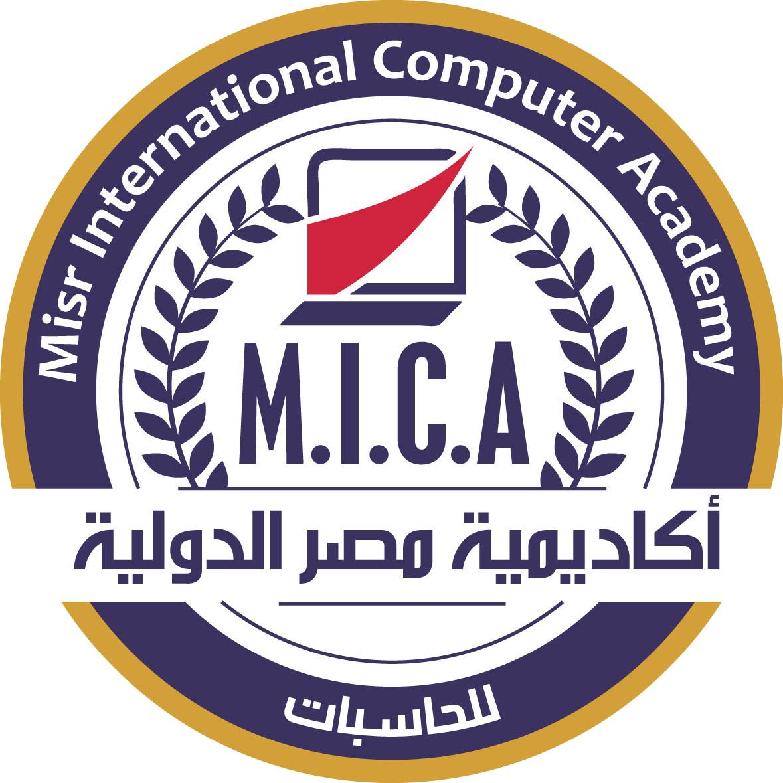 لوجو اكاديمية مصر الدولية للحاسبات والبرمجيات
