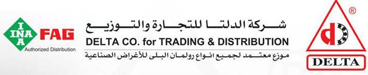 لوجو دلتا للتجارة و التوزيع
