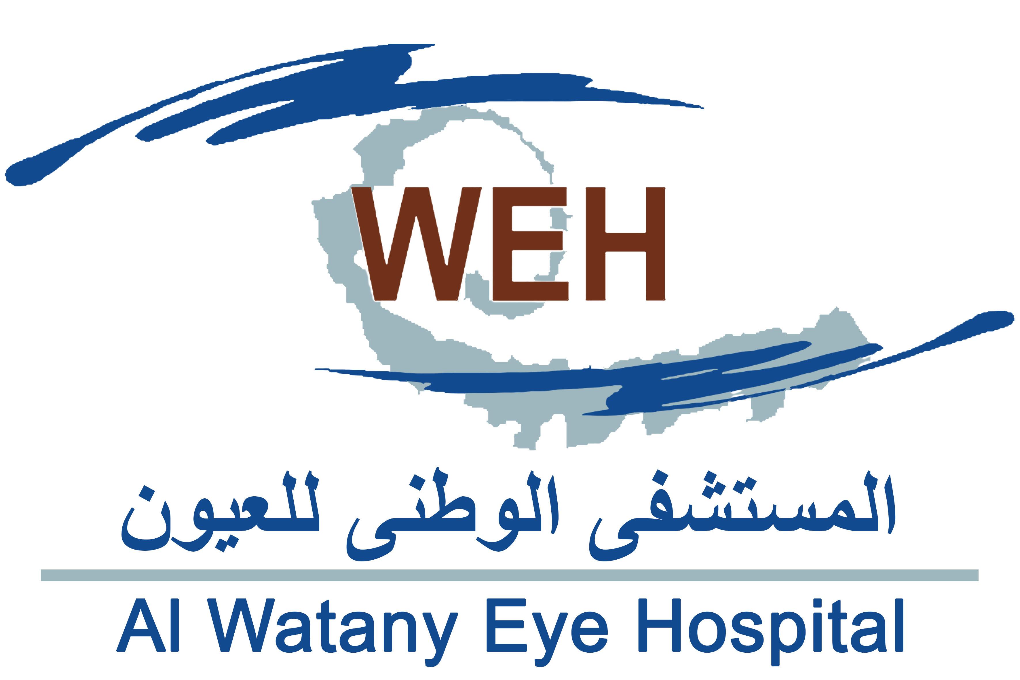 لوجو مستشفي الوطني للعيون