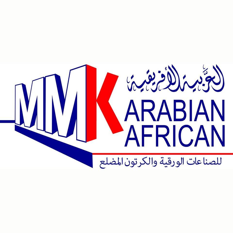 لوجو الشركة العربية الافريقية للصناعات الورقية والكرتون المضلع