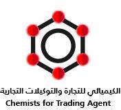 لوجو شركة الكيميائي للتجارة والتوكيلات التجارية