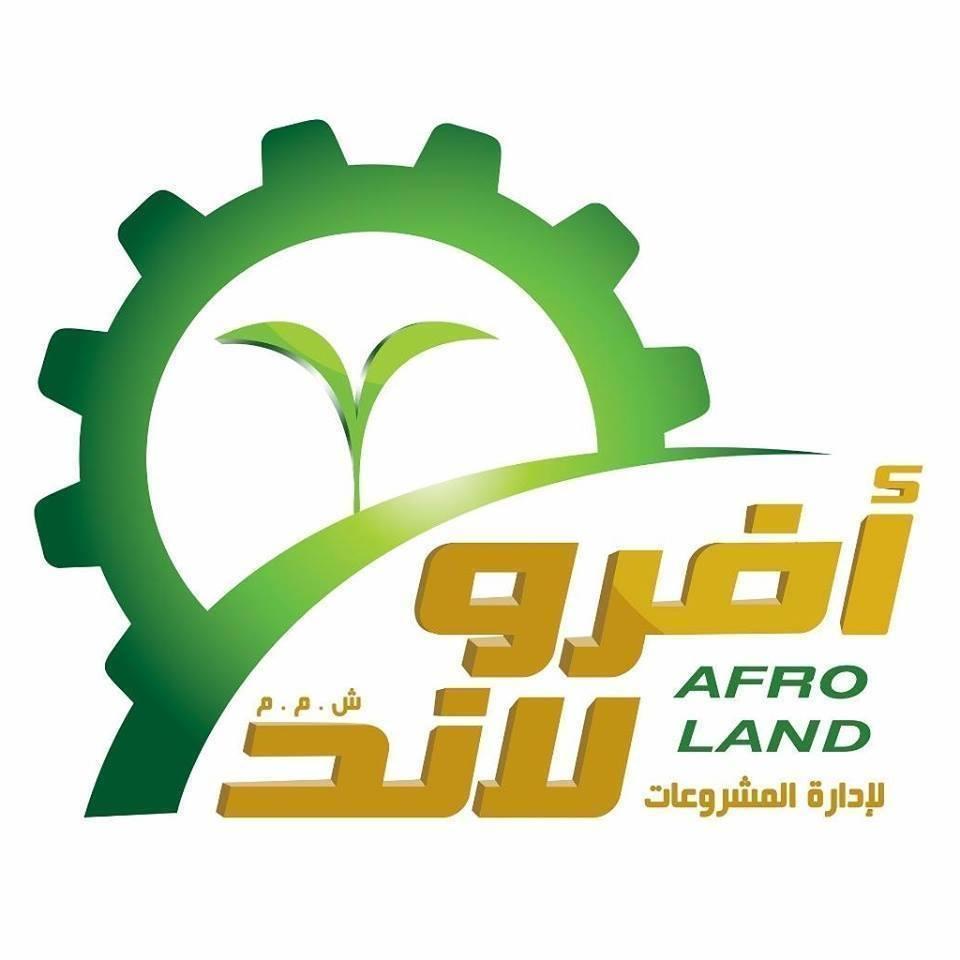 لوجو افرولاند لاستصلاح الاراضي الزراعية