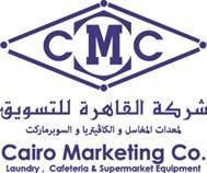 لوجو شركة القاهرة للتسويق