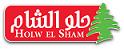 لوجو حلو الشام