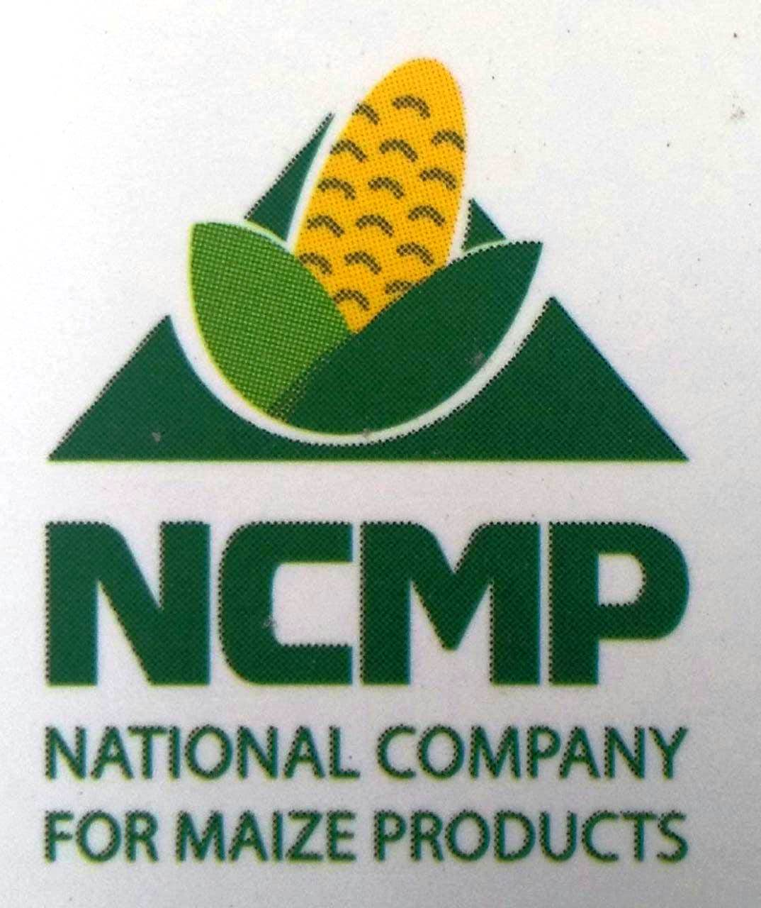 لوجو الوطنية لمنتجات الذره