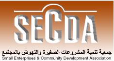 لوجو جمعية تنمية المشروعات الصغيرة والنهوض بالمجتمع