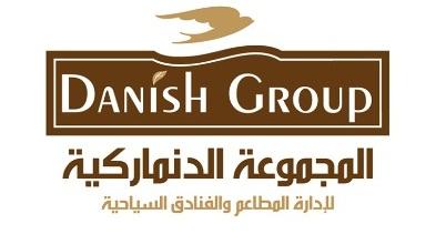 لوجو المجموعة الدنماركية العربية لادارة المطاعم