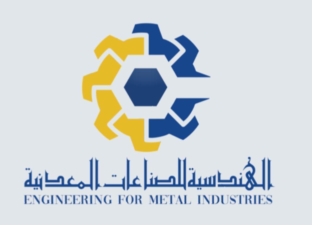 لوجو الهندسية للصناعات المعدنية