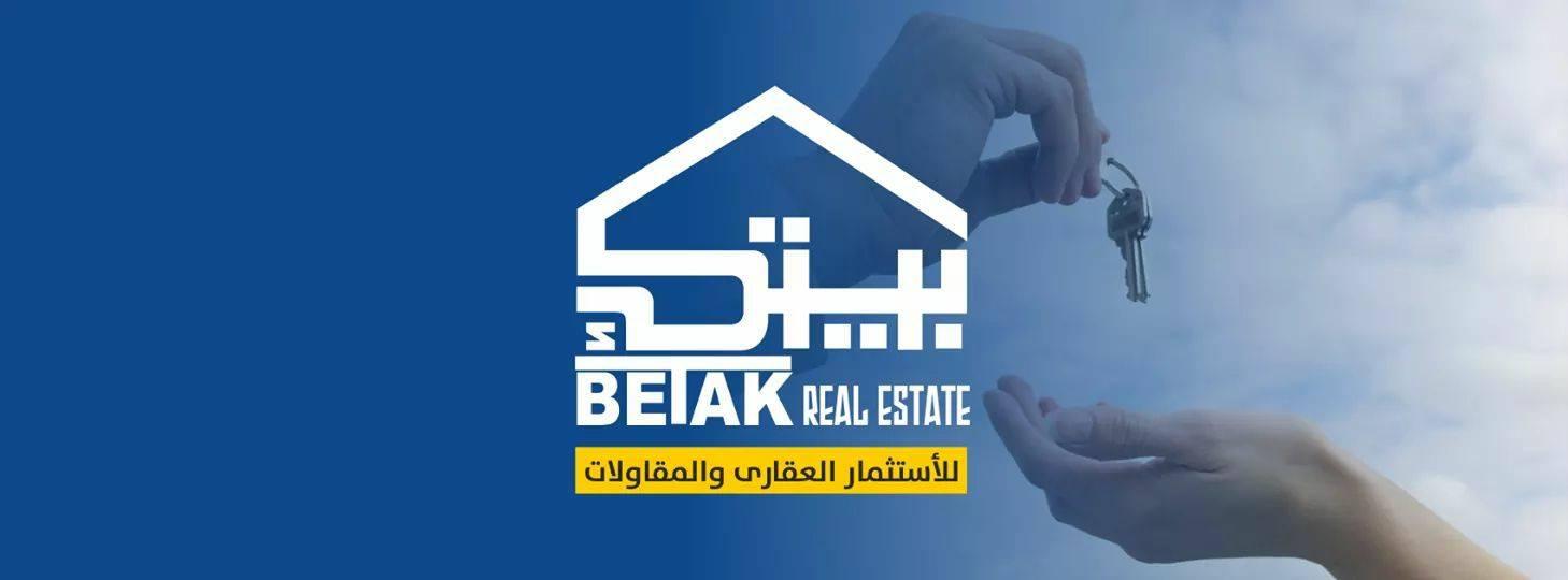 وظائف وفرص عمل فى شركة بيتك للاستثمار العقارى مصر 2020