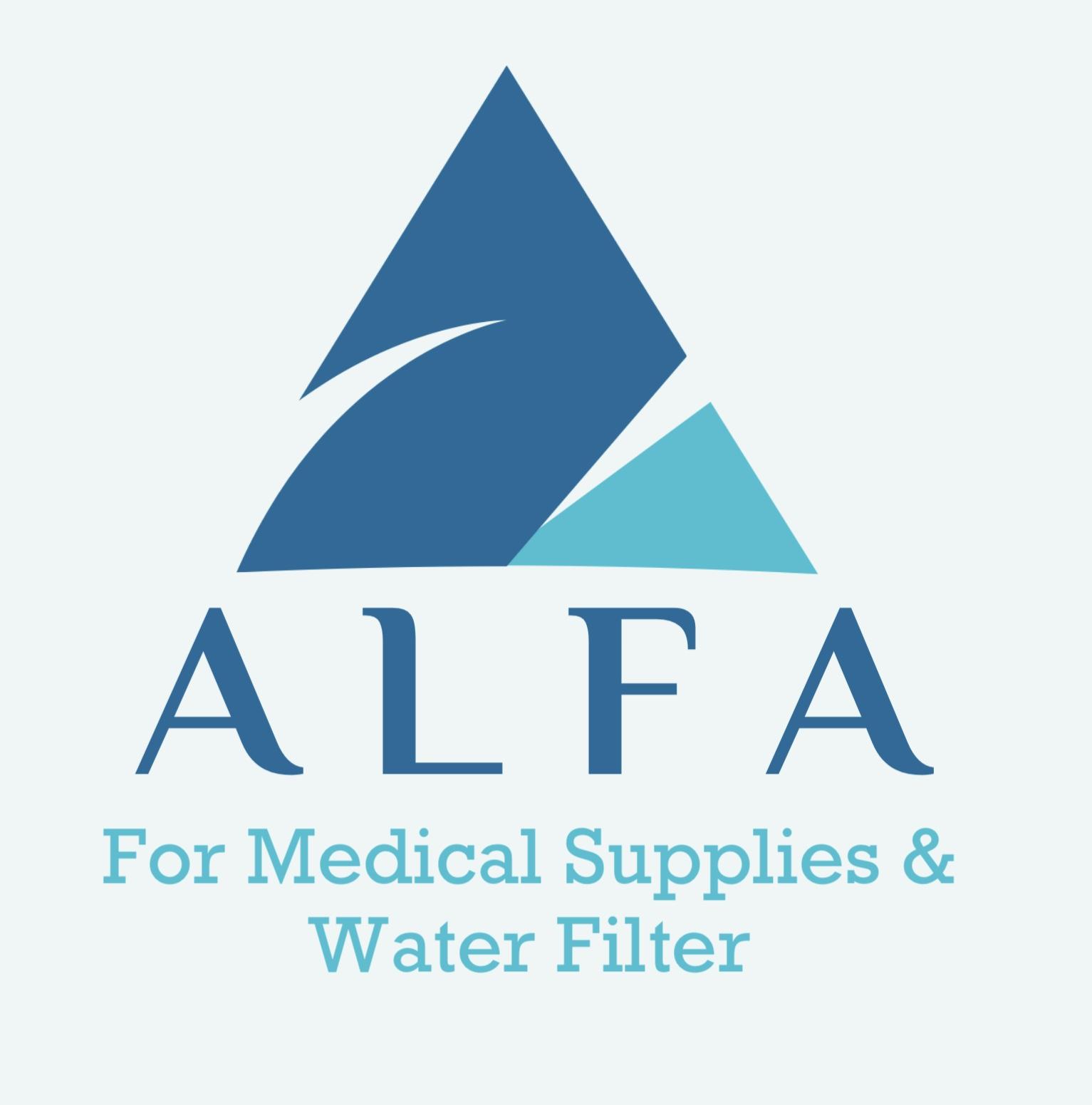 لوجو Alfa for Medical Supplies