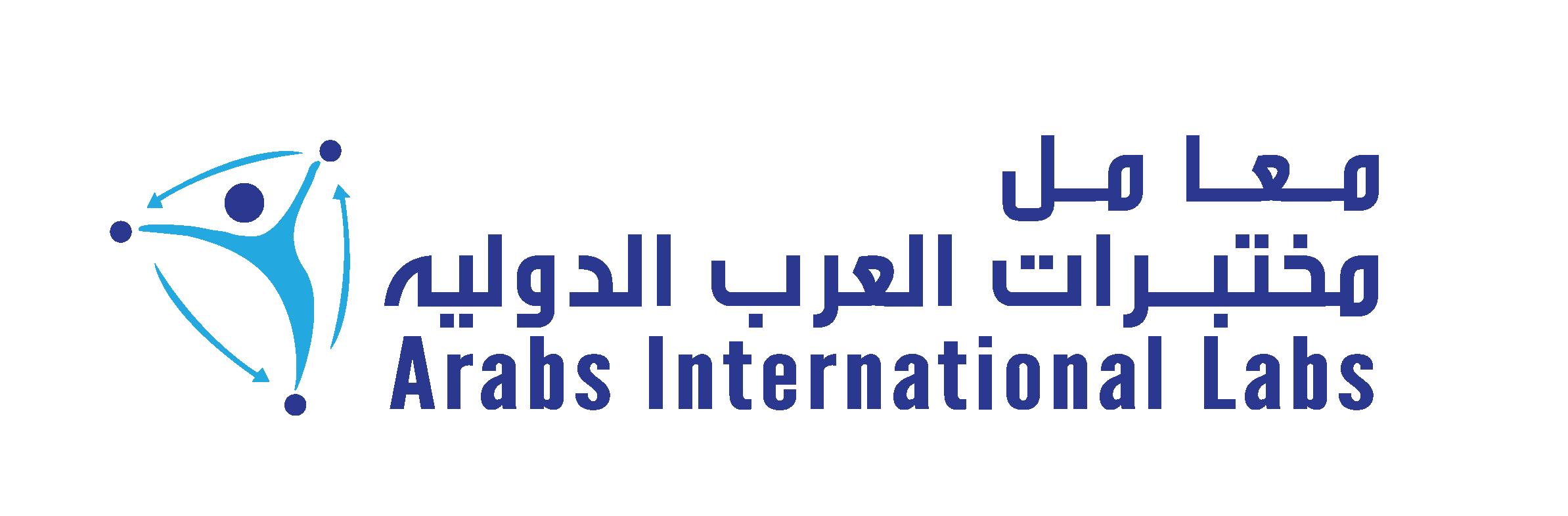 لوجو مختبرات العرب  الدولية للتحاليل الطبية