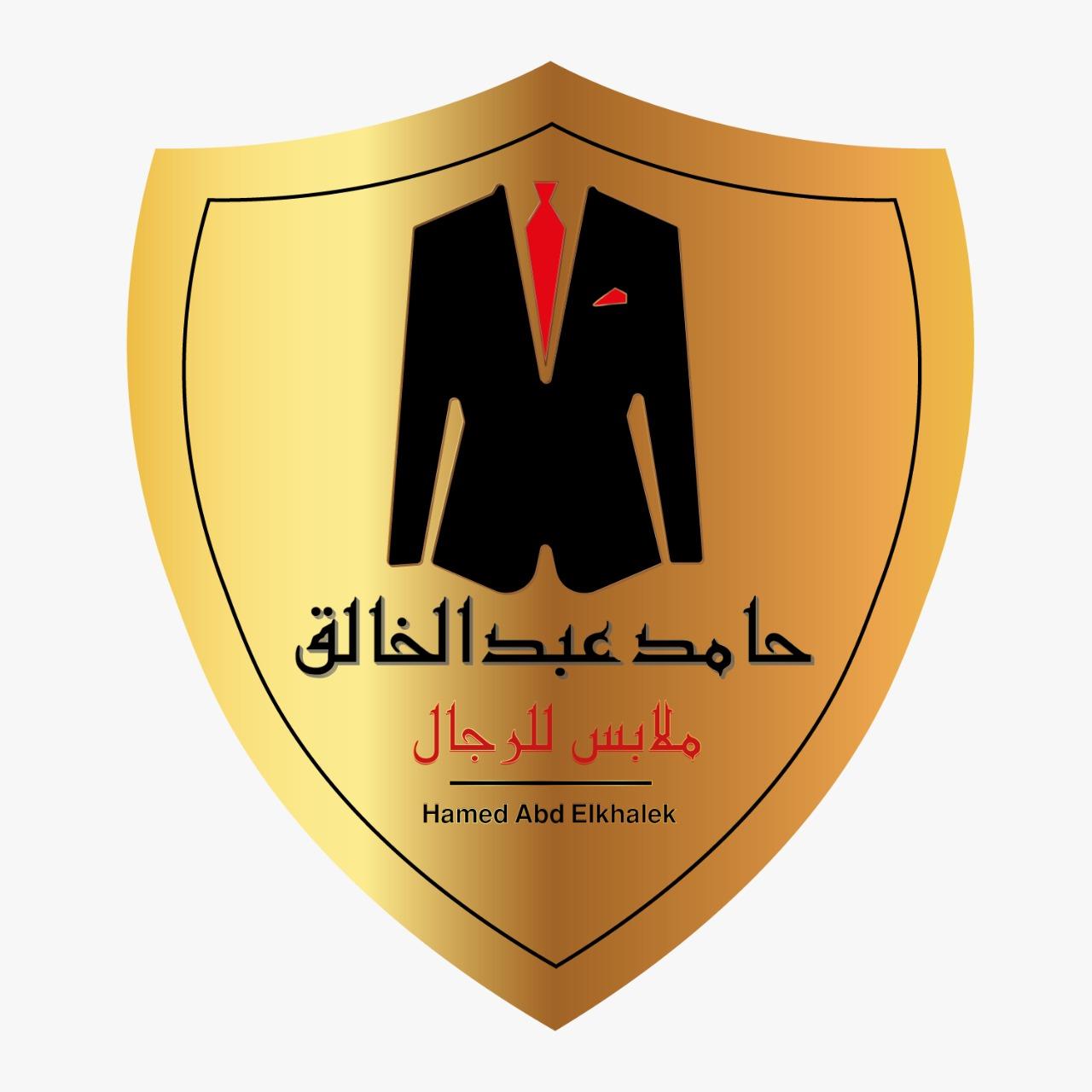 لوجو حامد عبد الخالق