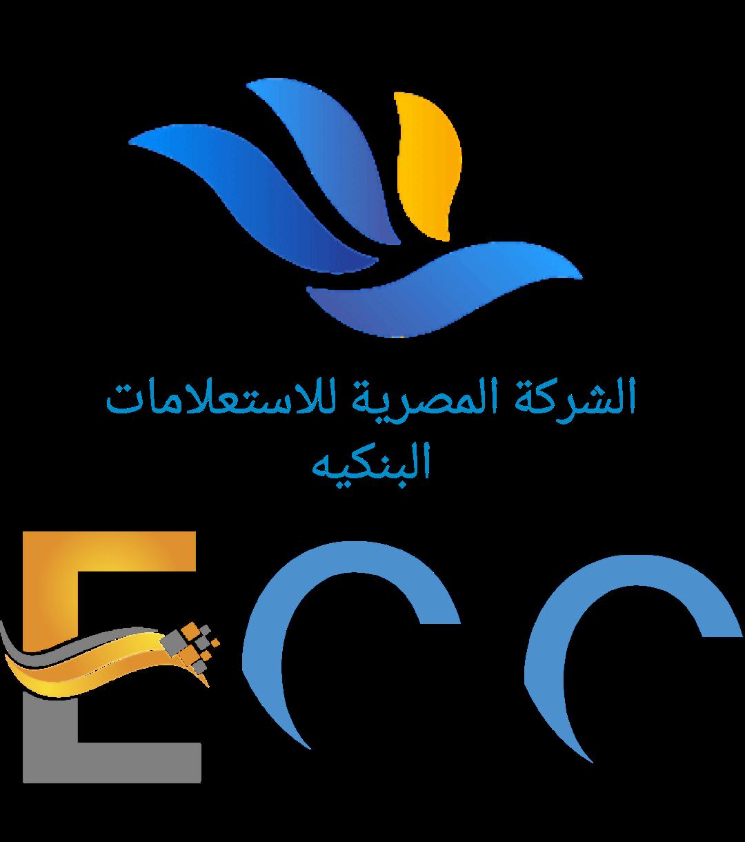 لوجو المصريه للاستعلامات البنكيه
