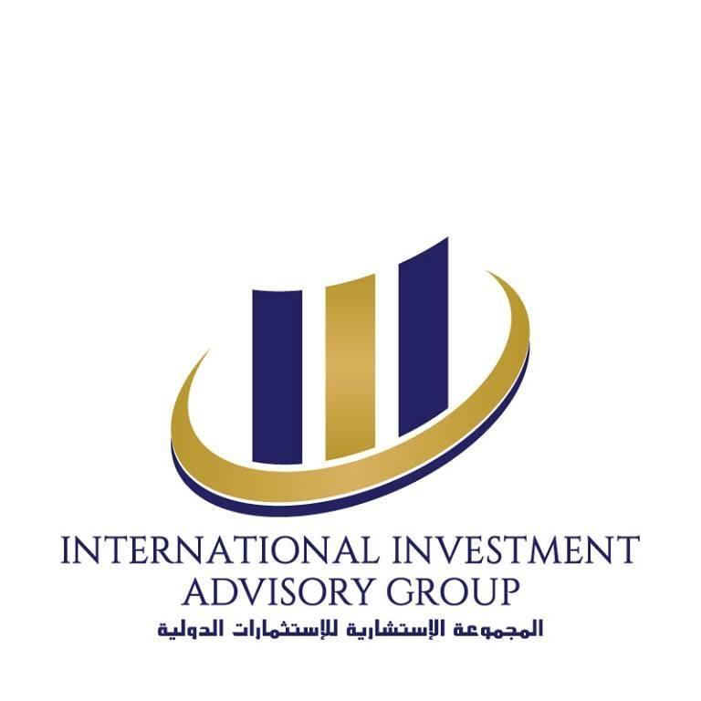لوجو المجموعه الاستشاريه للاستثمارات الدوليه