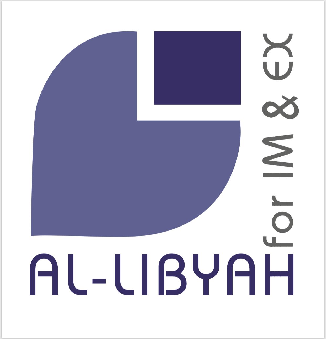 لوجو الليبية للاستيراد والتصدير