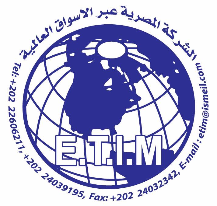 لوجو المصرية عبر الاسواق العالمية