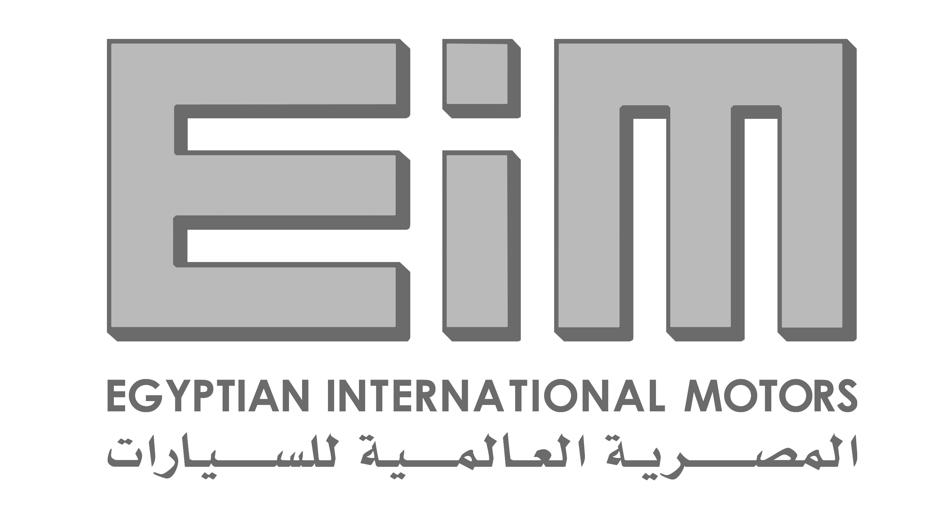 لوجو المصرية العالمية للسيارات