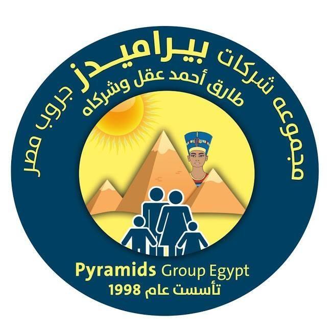 لوجو مجموعة شركات بيراميدز جروب مصر للتنمية والأستثمار والمشروعات طارق عقل وشركاه