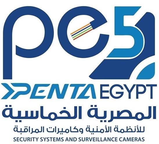 لوجو شركة المصرية الخماسية لكاميرات المراقبه و الأنظمه الأمنيه ( بينتا ايجيبت )