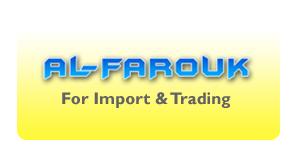 لوجو الفاروق للاستيراد والتجارة