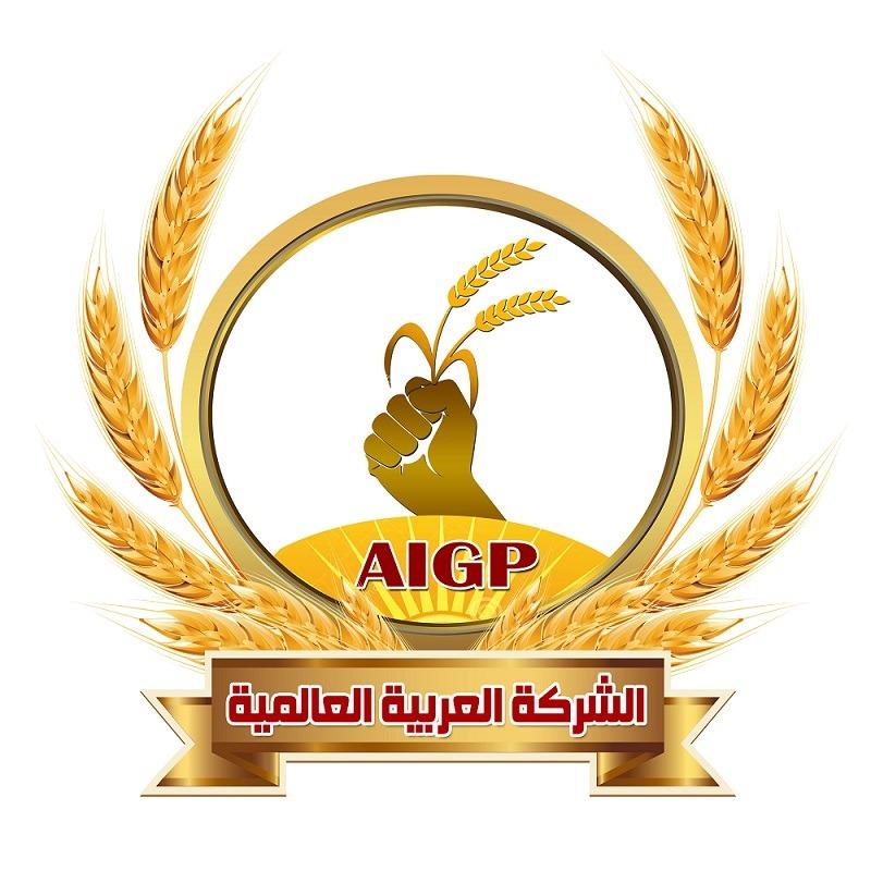 لوجو الشركة العربية العالمية لمنتجات الحبوب (الماسة انترناشيونال)
