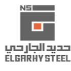 لوجو مصر الوطنية للصلب عتاقة