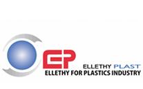 لوجو شركة الليثي لصناعة البلاستيك
