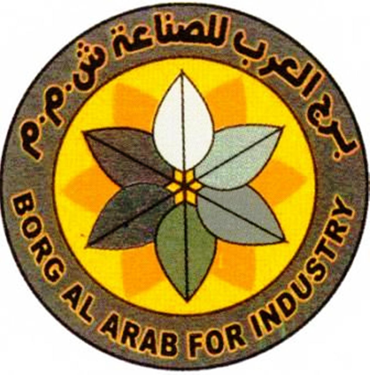 لوجو شركة برج العرب للصناعة