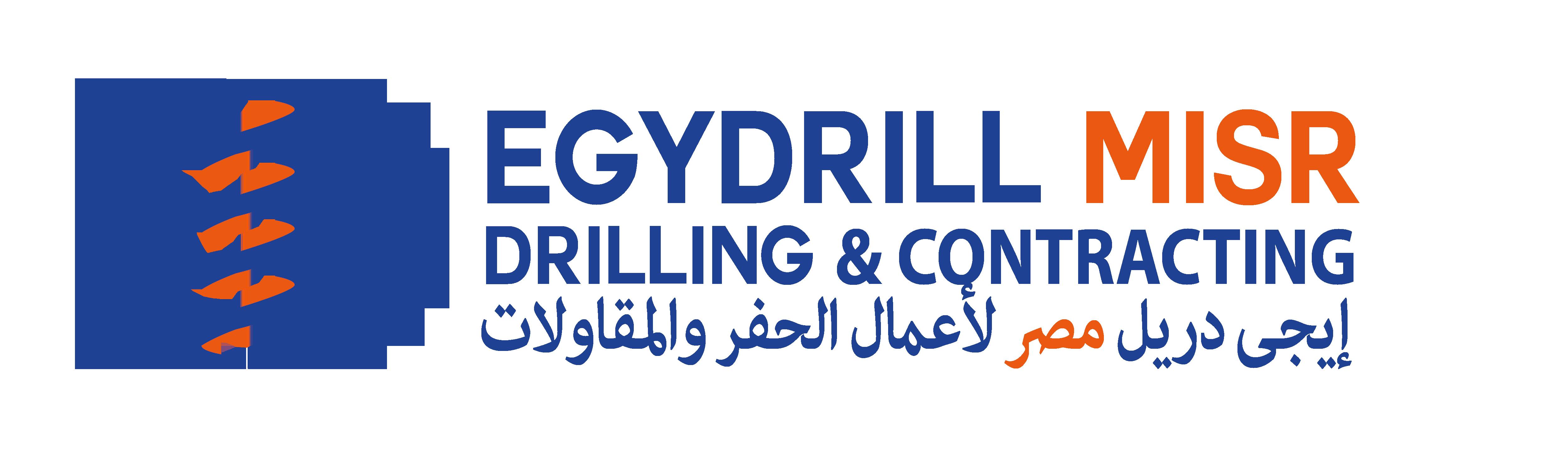 لوجو ايجي دريل مصر لأعمال الحفر والمقاولات