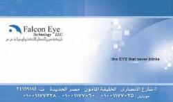 لوجو عين الصقر للتكنولوجيا