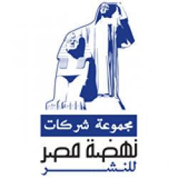 لوجو شركة مجموعة شركات نهضة مصر للنشر