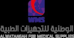 لوجو الشركه الوطنية للتجهيزات الطبيه