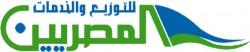 لوجو شركة المصريين للتوزيع والخدمات