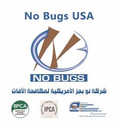 مهندس مكافحة حشرات
