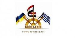 لوجو شركة ابو العينين للخدمات البحرية والتجارة الدولية
