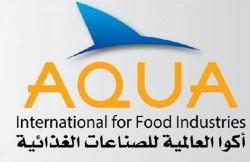لوجو شركة اكوا العالمية للصناعات الغذائية