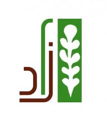 لوجو شركة شركة زاد للتنميه الزراعيه