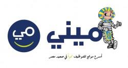 عمال انتاج (لا يشترط خبرة) - العمل في القاهرة