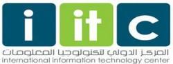 لوجو شركة المركز الدولي لتكنولوجيا المعلومات