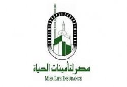 لوجو مصر لتأمينات الحياه
