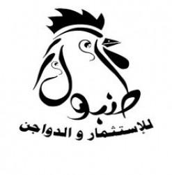 لوجو شركة خلفاء محمد سعد