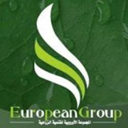 لوجو شركة المجموعة الاوروبية للتنمية الزراعية