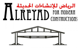 لوجو الرياض للانشاءات الحديثة
