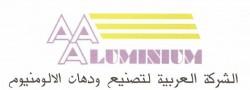 لوجو العربية لتصنيع ودهان الالومنيوم