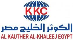 لوجو شركة الكوثر الخليج مصر للانظمة الالكترونية والتكنولوجية